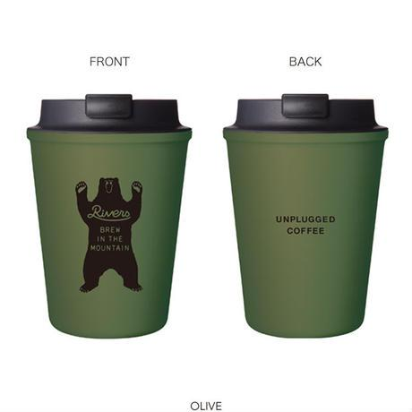 Wallmug Sleek Bear-Olive - riversph