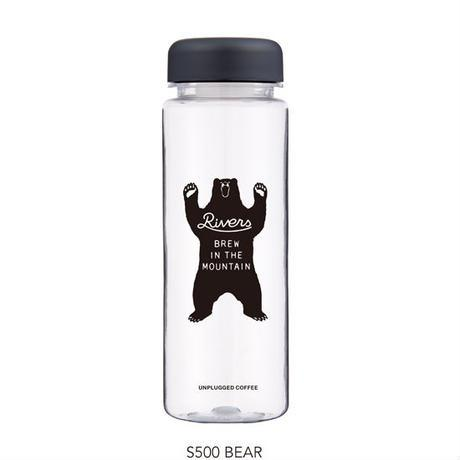 Reuse bottle S500-bear - riversph