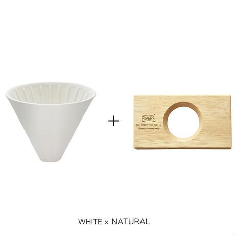 CAVE Pond set-white + natural - riversph