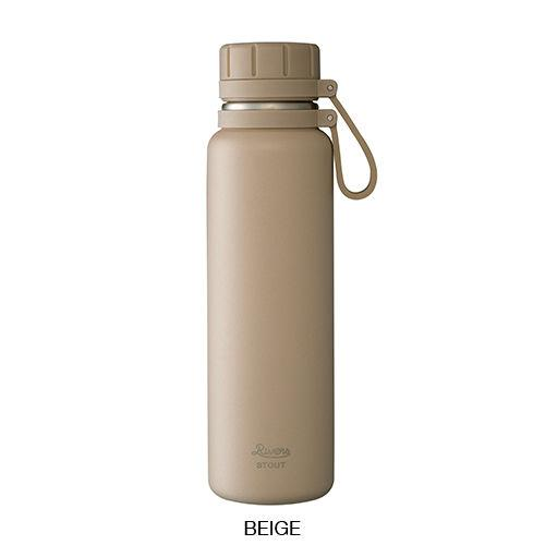 Vacuum Flask Stout 700-Beidge