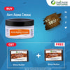 Buy Anti-aging cream and Get Two Shea butter Handmade Soaps for Free