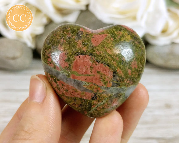 Unakite Puffy Heart 45mm 2