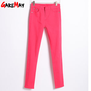 Women's Candy Pants Pencil Trousers Slim