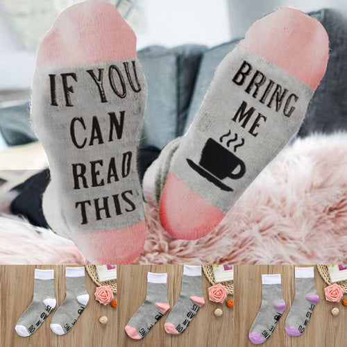 Women Men White Mesh Letter Print Short Bring Me Coffee Funny Socks - Gadget and gear guru