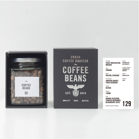 Panama Finca Deborah Savage Coffees 2020 Speciality Coffee Auction Lot 17A Geisha MORPHO Yeast Inoculation Washed 100g