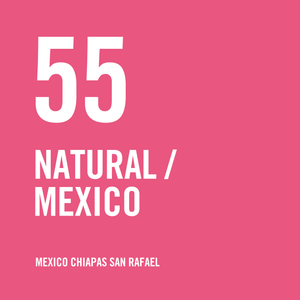 Mexico Chiapas San Rafael Natural 200g - Urban Coffee Roaster