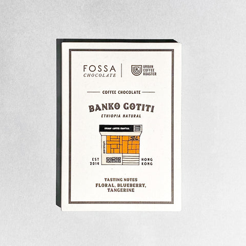 "UCR x FOSSA ""BANKO GOTITI"" Coffee Chocolate Bar - Urban Coffee Roaster"