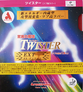 Armstrong Twister