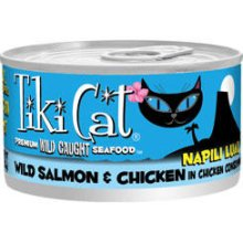 Tiki Cat Napili Luau Wild Salmon and Chicken In Chicken Consomme Canned Cat Food
