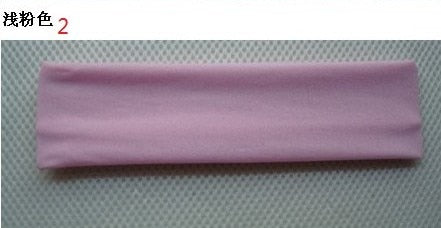 Liggett Plain Yoga Elastic Headband