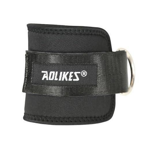 Adjustable Ankle Protector