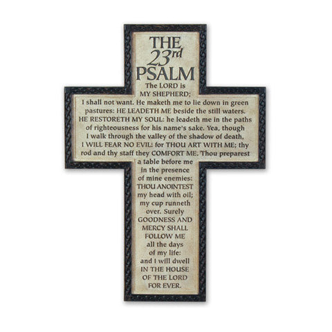 23RD PSALM CROSS  BROWN