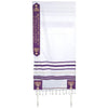 New Covenant Messianic Tallit Prayer Shawl & Tallit Bag 22