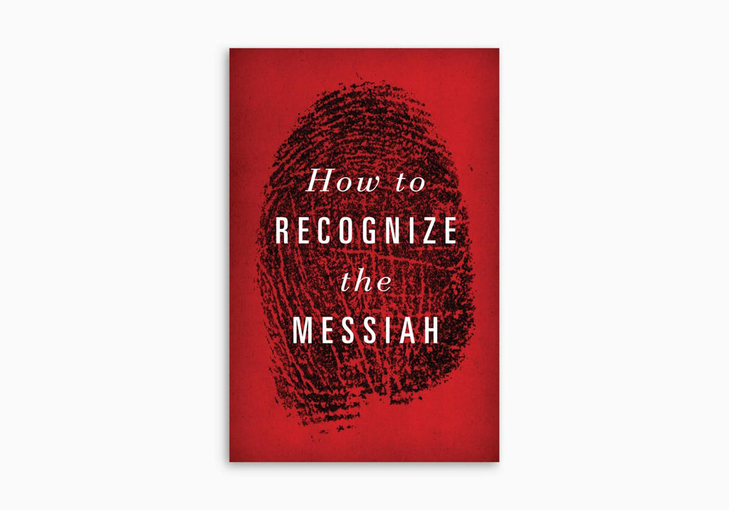 HOW TO RECOGNIZE THE MESSIAH TRACT (25 PER PACK)