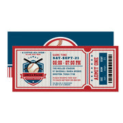 Red Vintage Baseball Ticket Couples baby shower ticket invitation