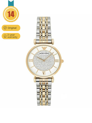 Emporio Armani Elegant Quartz Watch