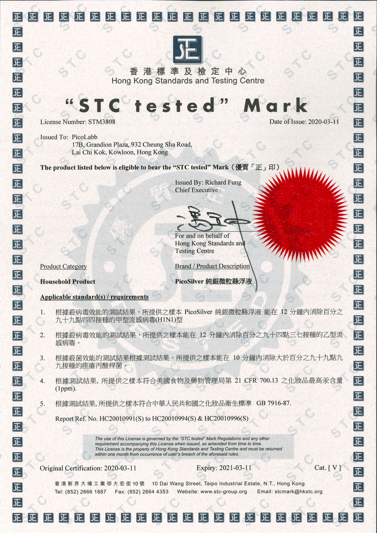 PicoSilver-STC-Tested-Mark