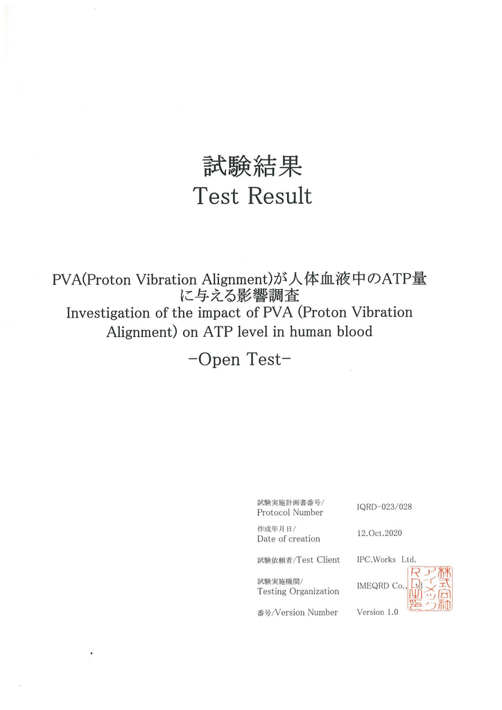 PVA Test Results Page 1