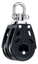HARKEN 40mm DOUBLE BLOCK — SWIVEL - bosunsboat