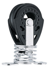 HARKEN 29mm STAND-UP BLOCK - bosunsboat