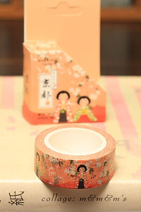 15mm Washi Tape, Kyoto Couple