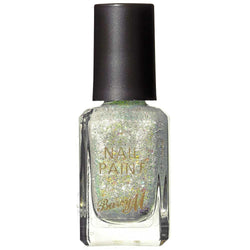 Barry M NP368 Pure Sunshine Glitter Nail Polish - The Nail Paint Collection