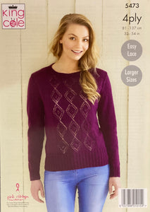 King Cole 4 ply Jumper or Cardigan Pattern - 5473