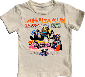 Led Zeppelin Short Sleeve Simple Tee