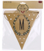 'Merry Christmas' Craft Paper Bunting