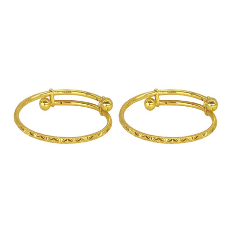 Two rounds Kids Adjustable Bangles