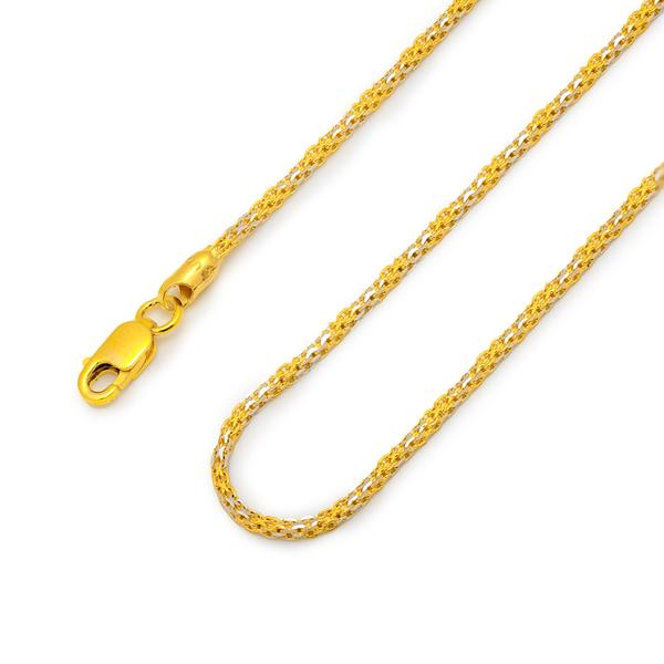 Two-tone chain 18""