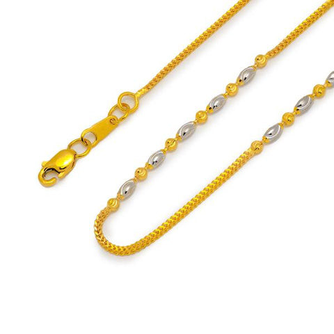 Rhodium Beaded Chain 16""