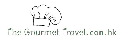 The Gourmet Travel HK