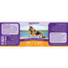 MaxWell Pet Hip & Joint Supplement for Dogs - 90ml