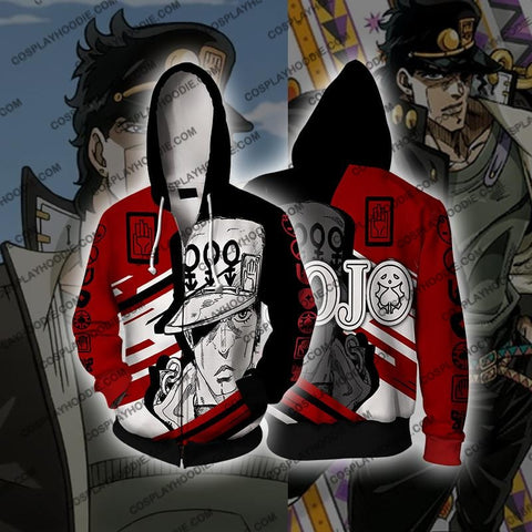 Image of Jojos Bizare Adventure Kujo Jotaro Cosplay Hoodie Jacket