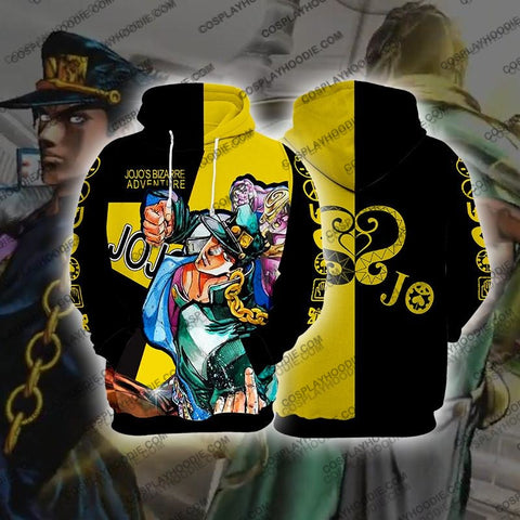 Jojos Bizarre Adventure Kujo Jotaro Yellow Cosplay Hoodie Jacket