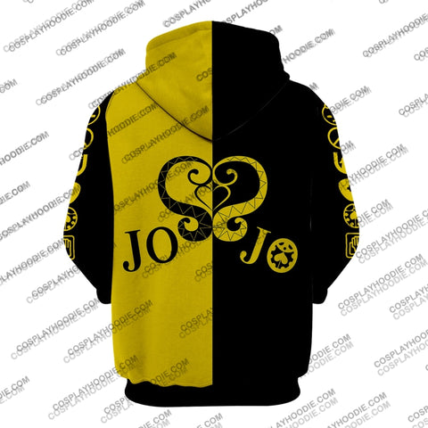 Image of Jojos Bizarre Adventure Kujo Jotaro Yellow Cosplay Hoodie Jacket