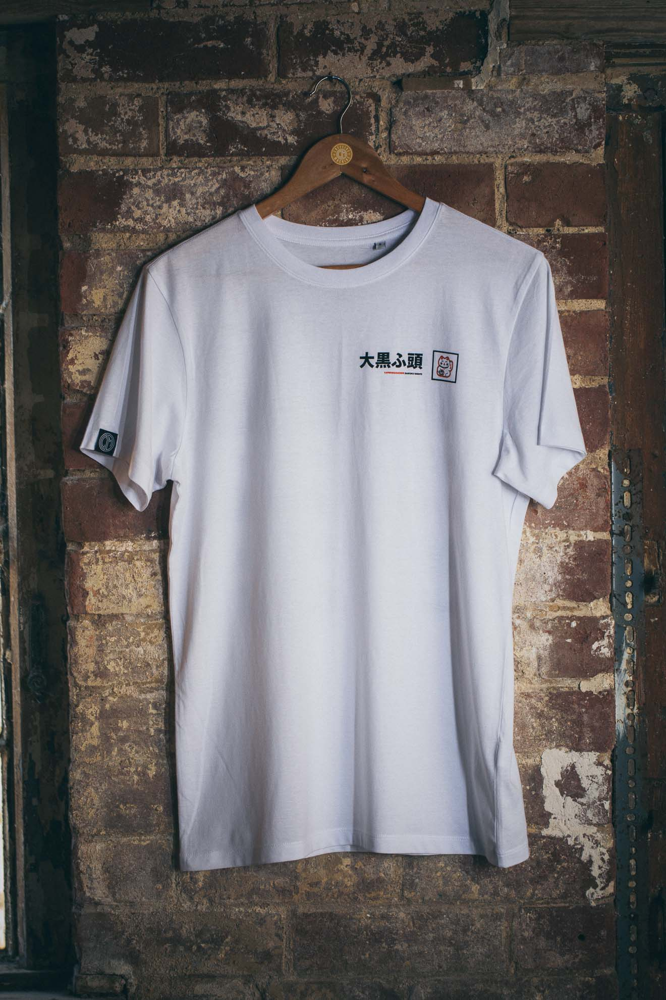 Daikoku Nights Tee. White