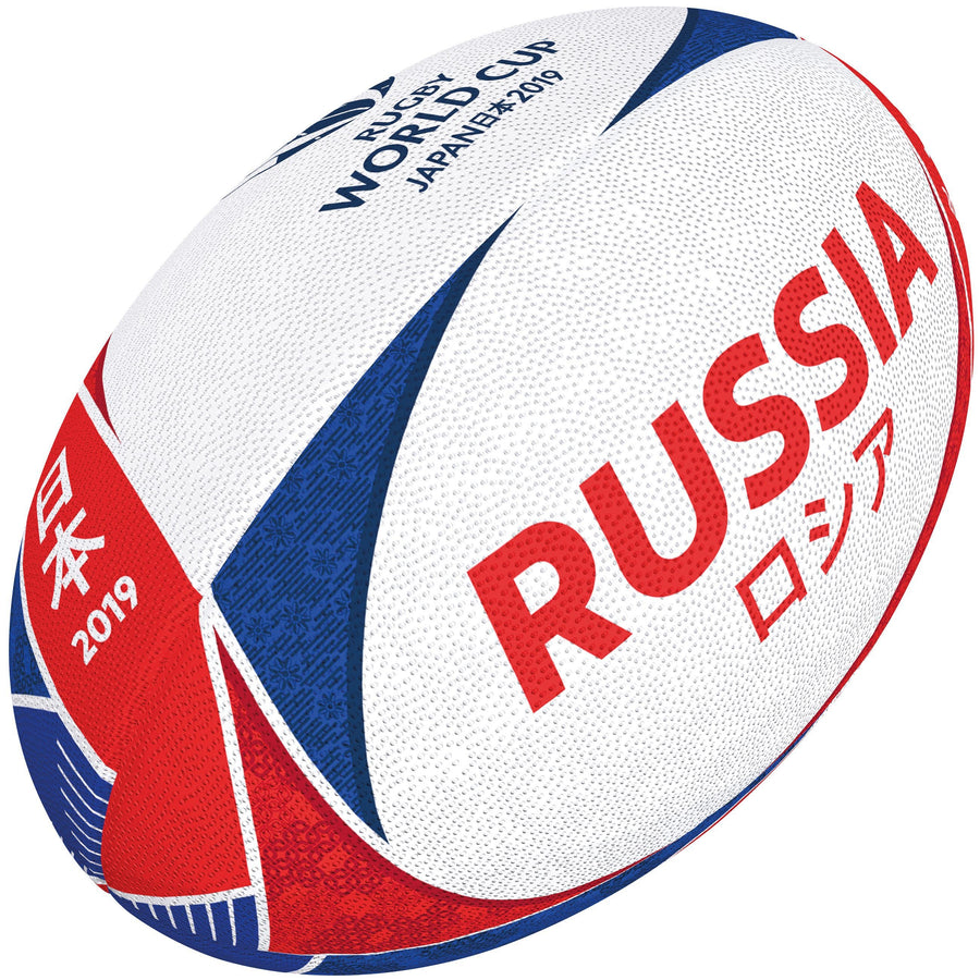 2600 RRBR18 48423505 Ball RWC 2019 Supporter Russia Size 5