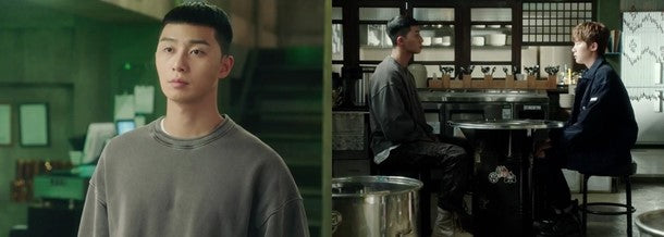 ic: Park Seo Jun as Park Saeyori in a Yeezy Sweatshirt and Timberland combat boots. Featured in Itaewon Class.