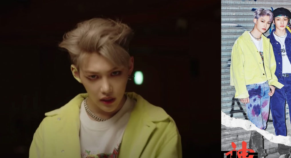 """ic: Felix wears a SUPREME bright green coat. Featured in Stray Kids' """"God's Menu"""" music video."""