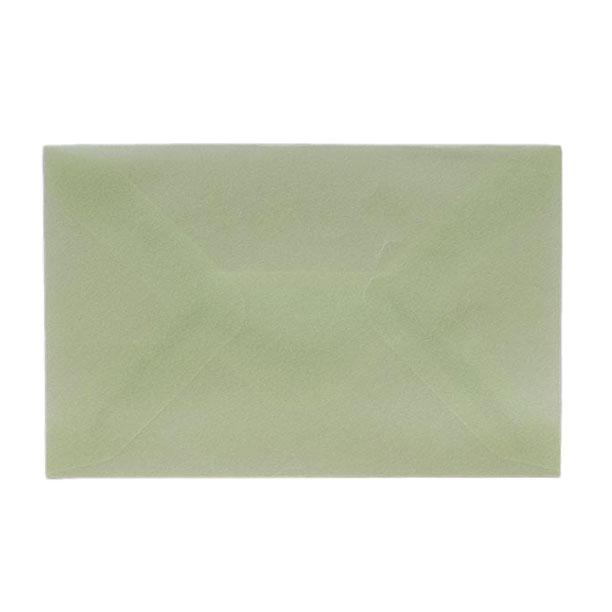 62 x 98 Translucent Apple Green Gummed Envelopes