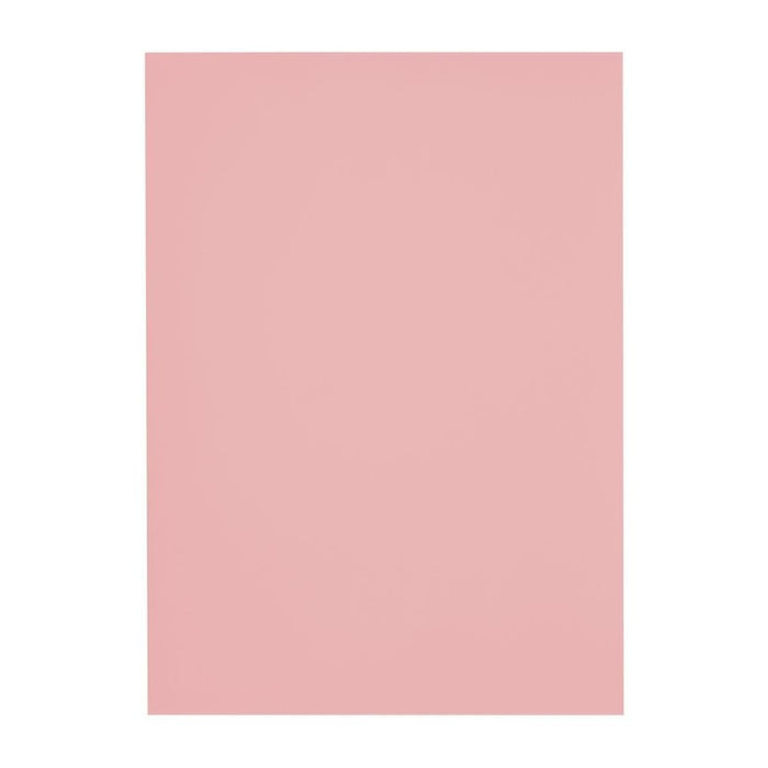 C4 Baby Pink 120gsm Peel & Seal Envelopes [Qty 250] 229 x 324mm (2131251429465)