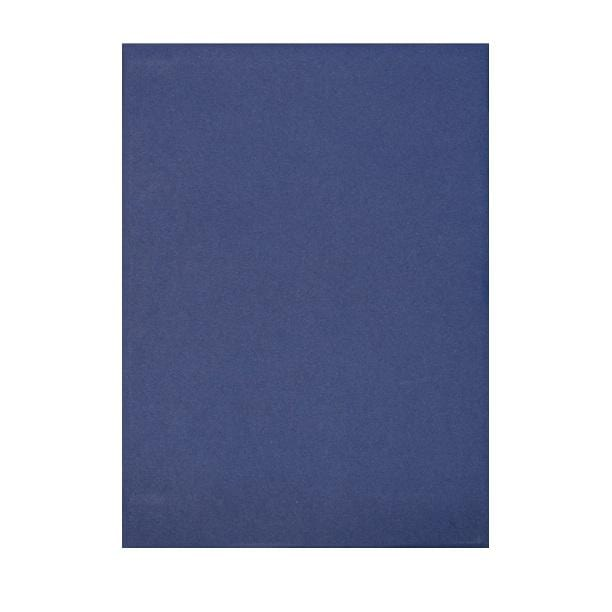 C4 Navy Board Back Envelopes [Qty 125] 229 x 324mm (2131294912601)