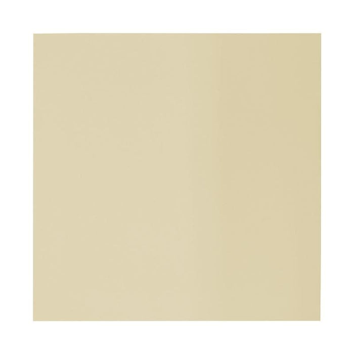 230 x 230 Square Cream Peel & Seal Envelopes [Qty 250] (2131286687833)