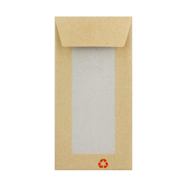DL Board Back Envelopes - Please Do Not Bend [Qty 125] 110 x 220mm (2131326140505)