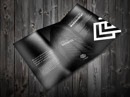 UV (High Gloss) Brochures