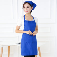 Load image into Gallery viewer, Unisex Cooking/BBQ Apron