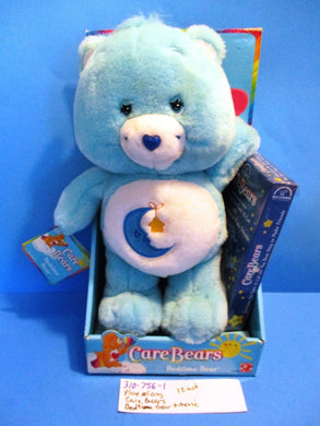 Play a Long Care Bears Blue Bedtime Bear 2002 plush and movie (310-756-1)