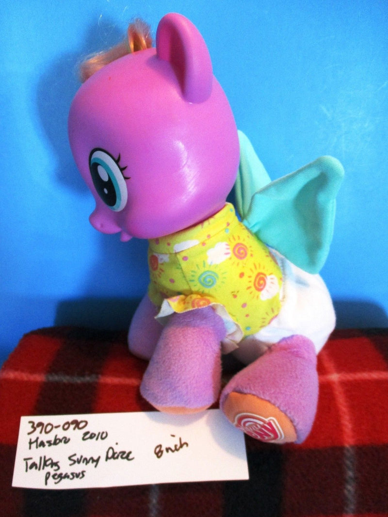 Hasbro My Little Pony Talking Sunny Daze 2010 Plush